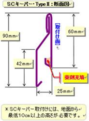 menu_centipede_03.jpg