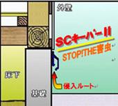 menu_centipede_04.jpg